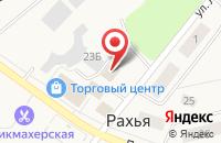 Схема проезда до компании Администрация Рахьинского городского поселения в Пробе