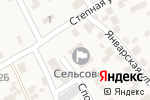 Схема проезда до компании Администрация Фонтанского сельсовета в Фонтанке