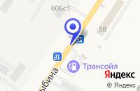 Схема проезда до компании ТОСНЕНСКОЕ ЛЕСНИЧЕСТВО в Тосно