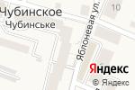 Схема проезда до компании Салон красоты в Чубинське