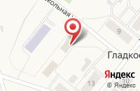 Схема проезда до компании Северо-Западный банк Сбербанка России в Гладком