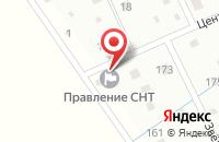 Схема проезда до компании Спутник-2 в Борисовой Гриве