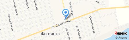 Сервисный центр на карте Фонтанки