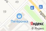 Схема проезда до компании Шок-цена! в Тосно