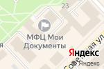 Схема проезда до компании Мини-прачечная в Тосно