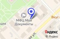 Схема проезда до компании ПТФ СЛАВЯНКА-НЕВО в Тосно