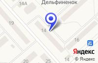 Схема проезда до компании ДОМ ПРЕСТАРЕЛЫХ в Тосно