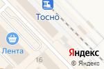 Схема проезда до компании Мастерская по ремонту телефонов в Тосно