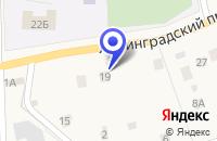 Схема проезда до компании ПАВЛОВСКАЯ АМБУЛАТОРИЯ в Кировске