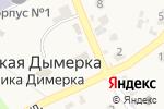Схема проезда до компании Барвінок в Велике Димерка