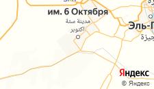 Отели города Имени 6 октября на карте