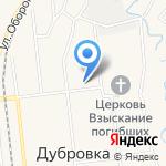 Дубровское на карте Санкт-Петербурга