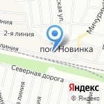 Новинкинский фельдшерско-акушерский пункт на карте Санкт-Петербурга