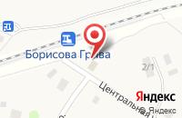 Схема проезда до компании Триам в Борисовой Гриве