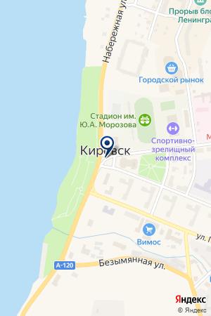 АТЕЛЬЕ ПО ПОШИВУ И РЕМОНТУ ОДЕЖДЫ БИРЮЗА на карте Кировска