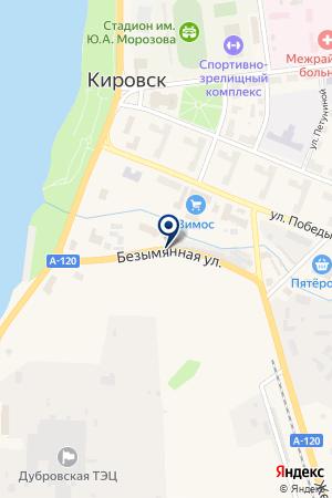 МУП КИРОВСКИЙ ВОДОКАНАЛ на карте Кировска