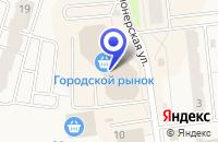 Схема проезда до компании ТРИКОЛОР В КИРОВСКЕ в Кировске