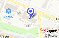 Схема проезда до компании ПОХОРОННОЕ БЮРО РИТУАЛЬНЫЕ УСЛУГИ в Кировске