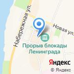 Адвокатский кабинет Рыбальченко О.С. на карте Санкт-Петербурга