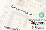 Схема проезда до компании Адвокатский кабинет Рыбальченко О.С. в Кировске
