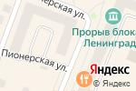 Схема проезда до компании Лит.Ра в Кировске