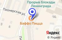 Схема проезда до компании САЛОН ПРИЧЕСОК в Кировске