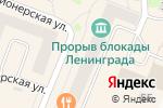Схема проезда до компании У Гены в Кировске