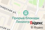 Схема проезда до компании Транспортное агентство в Кировске