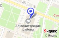 Схема проезда до компании ДОБЫВАЮЩЕЕ ПРЕДПРИЯТИЕ НЕДРА в Кировске