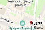Схема проезда до компании ЗАГС г. Кировска в Кировске