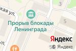 Схема проезда до компании Магазин продуктов в Кировске