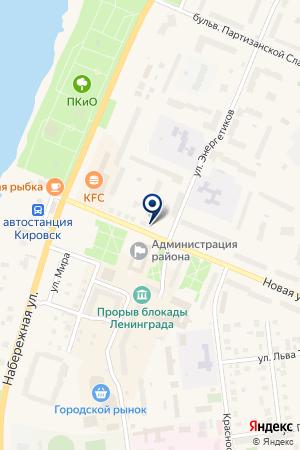 ОБЩЕРАЗВИВАЮЩЕГО ВИДА ДЕТСКИЙ САД № 36 СВЕТЛЯЧОК на карте Кировска
