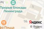 Схема проезда до компании Архитектор в Кировске
