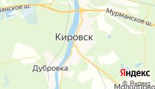 Отели города Кировск на карте