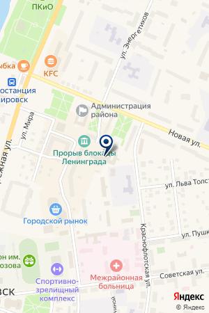 СТРОИТЕЛЬНЫЙ ТРЕСТ № 68 на карте Кировска