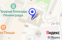 Схема проезда до компании СТРОИТЕЛЬНЫЙ ТРЕСТ № 68 в Кировске