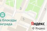 Схема проезда до компании Кировский Почтамт в Кировске