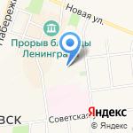 Муниципальное казенное учреждение управления учета и контроля Кировского муниципального района на карте Санкт-Петербурга