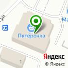 Местоположение компании Магазин бижутерии на ул. Победы