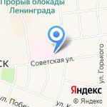 Кировская центральная районная больница на карте Санкт-Петербурга