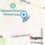 Комплексный центр социального обслуживания населения г. Кировска на карте Санкт-Петербурга