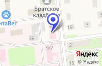 Схема проезда до компании КИРОВСКАЯ СПЕЦИАЛЬНАЯ (КОРРЕКЦИОННАЯ) ШКОЛА-ИНТЕРНАТ в Кировске