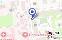 Схема проезда до компании ВЕСНА в Кировске
