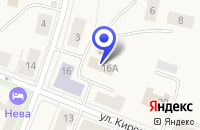 Схема проезда до компании СЕРВИСНЫЙ ЦЕНТР в Кировске