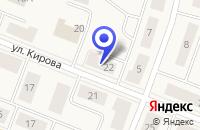 Схема проезда до компании АПТЕКА ПУЛЬСОНОРМА в Кировске