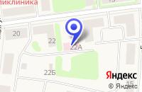 Схема проезда до компании АПТЕКА ФОРТ в Кировске