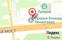Схема проезда до компании Прорыв блокады Ленинграда в Шлиссельбурге