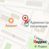 Магазин одежды на Северной (Кировский район)