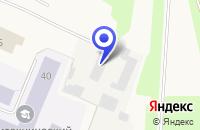 Схема проезда до компании ЭЛЕКТРИЧЕСКИЕ СЕТИ в Кировске
