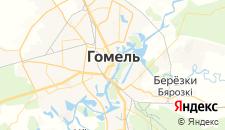 Гостиницы города Гомель на карте